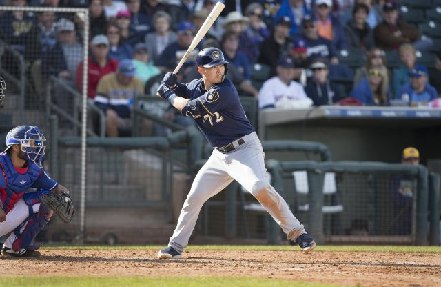 Brewers Call Up #1 Prospect Hiura